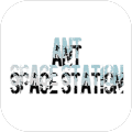 ANT SPACE STATION下载